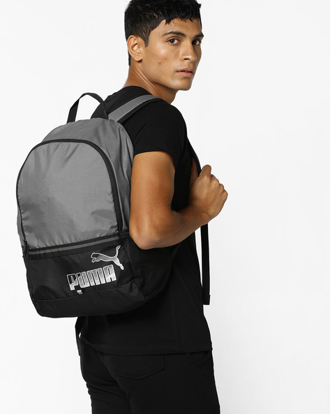 Phase II Backpack With Adjustable Straps By Puma ( Black )