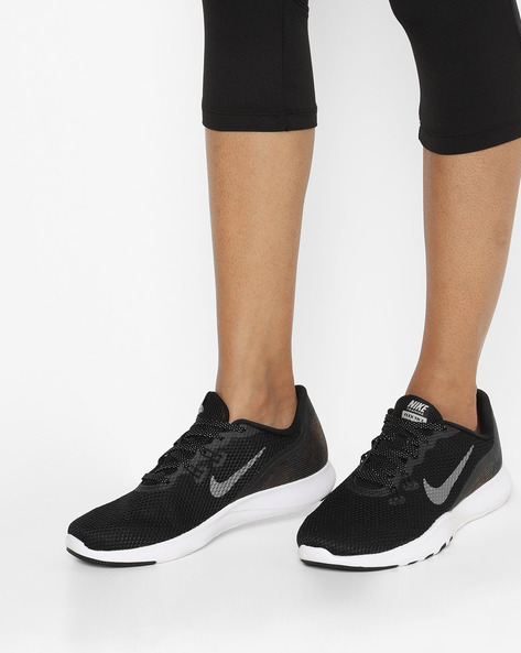 Nike Training Shoes For Gym Or
