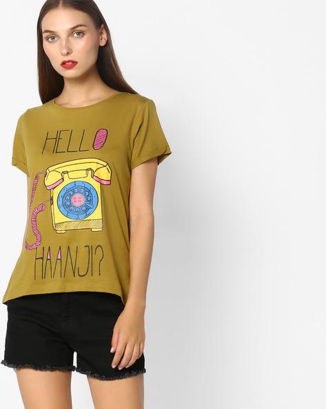 Graphic Print Crew-Neck T-shirt By Blue Saint ( Khaki )