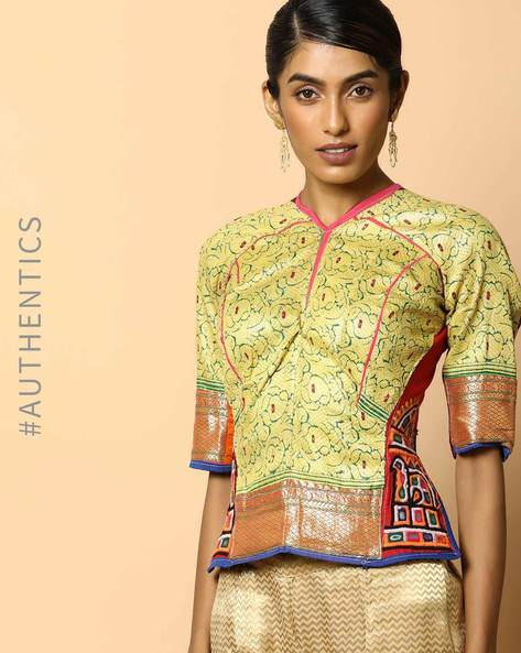 Kutch Embroidered Backless Blouse By Indie Picks ( Multi ) - 460103660001