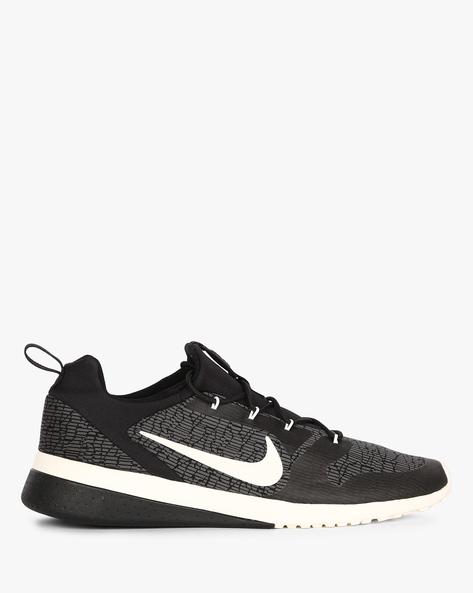 Nike Blade Shoes India