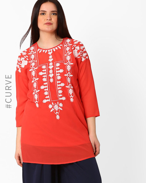 Tunic With Embroidery By Oxolloxo ( Pink )