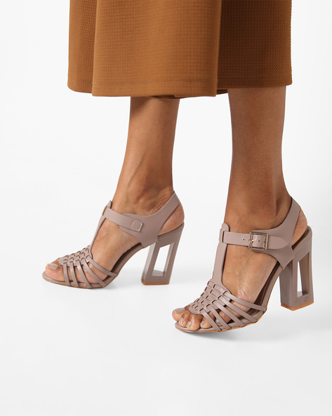 Strappy Chunky Heels With Cut-Out Detail By AJIO ( Taupe )