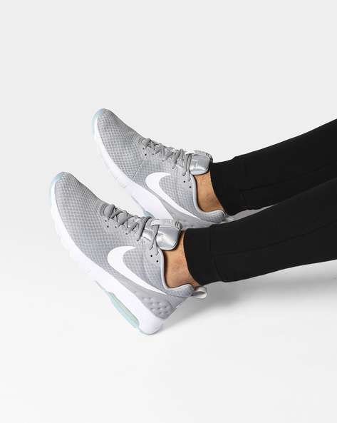 AM16 UL Lace-Up Sports Shoes By NIKE ( Grywht )