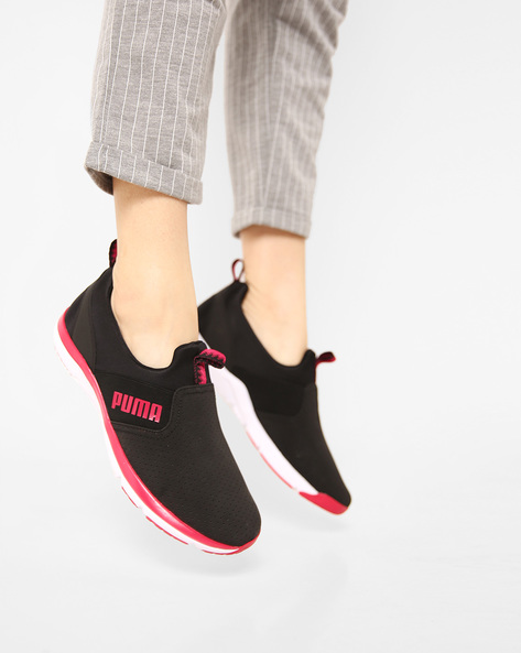 Slip-On Sneakers With Perforations By Puma ( Black )