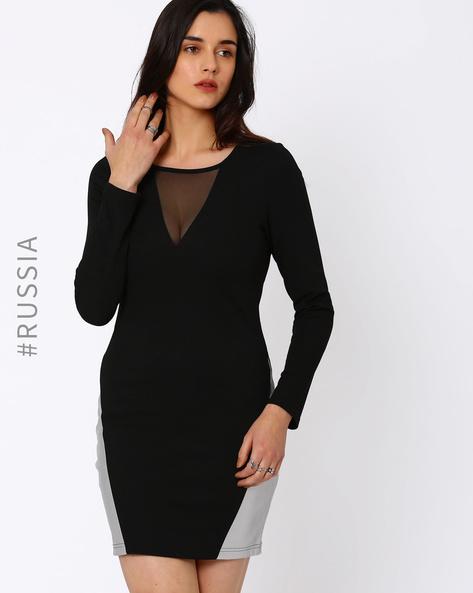 Bodycon Dress With Contrast Inserts By Kira Plastinina ( Black )
