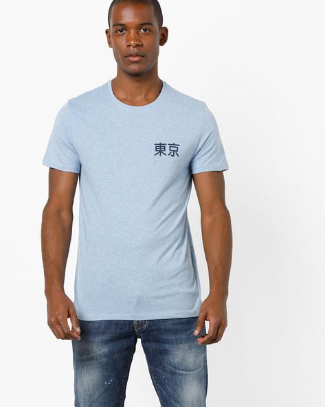 Slim Fit T-shirt With Back Print By AJIO ( Grey )
