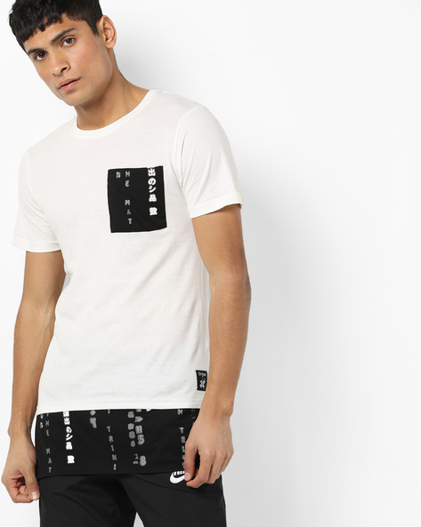 Layered T-shirt With Contrast Patch Pocket By KULTPRIT ( White )