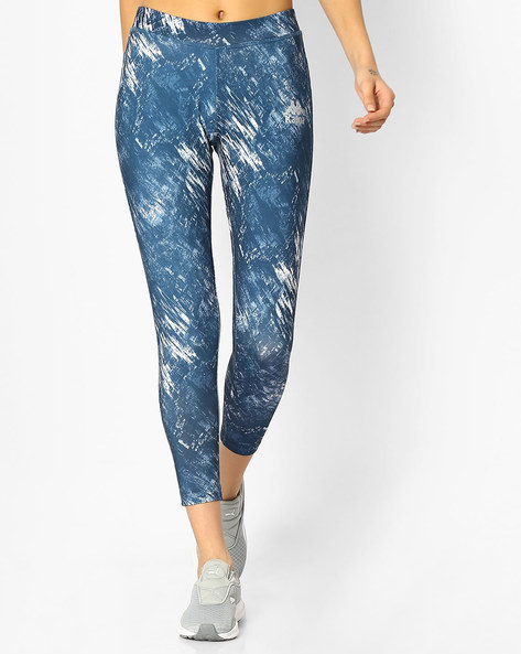 Printed Capris With Elasticated Waist By KAPPA ( Blue )