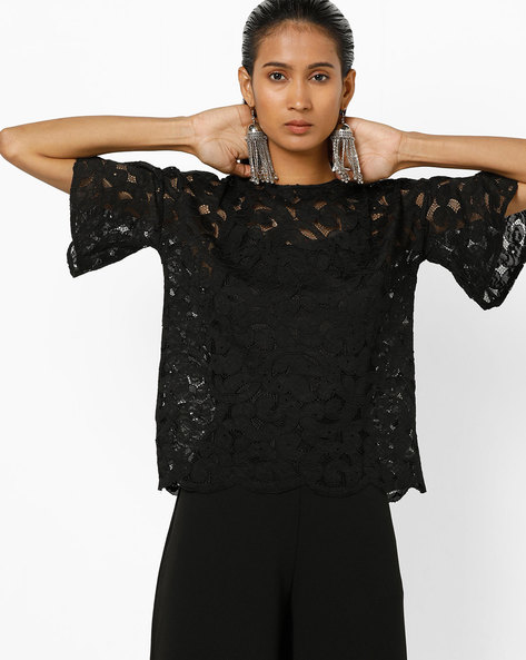 Boxy Lace Top With Tie-Up Back By AJIO ( Black )