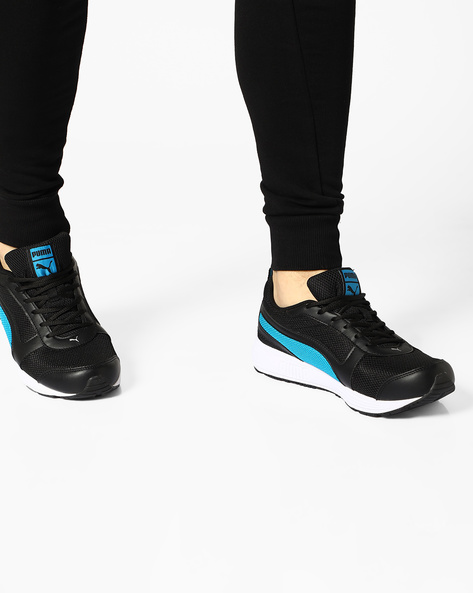 Alex IDP Entry Level Running Shoes By Puma ( Black )