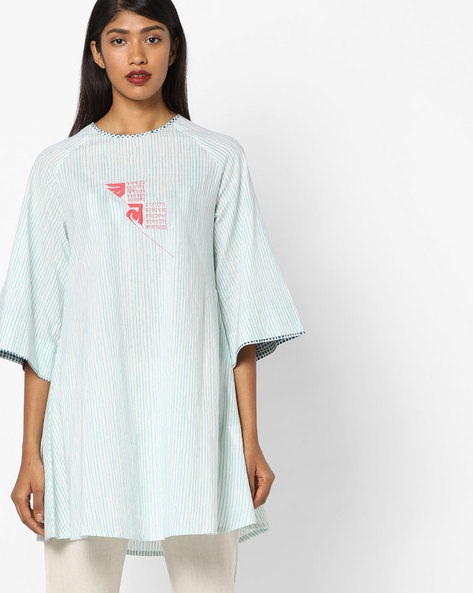 Flared Kurta With Placement Embroidery By AJIO ( Aqua )