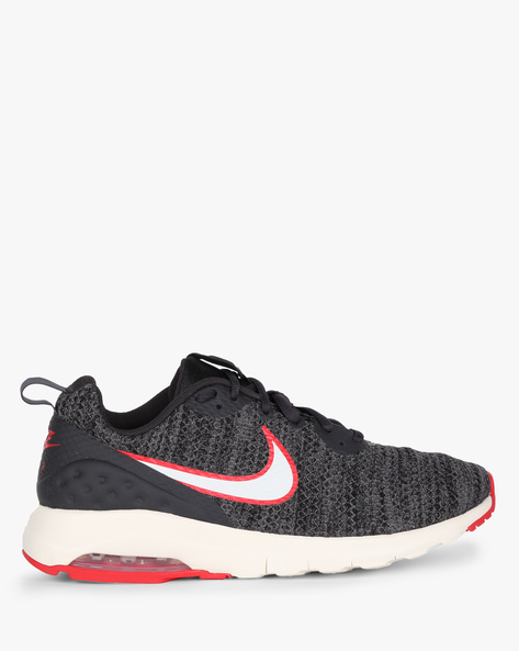Nike Emerge Grey Running Shoes Flipkart