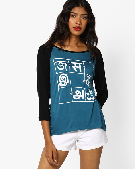Graphic Print Top With Raglan Sleeves By AJIO ( Teal )