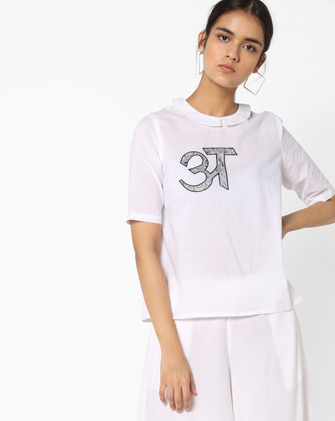Panelled Top With Typographic Embroidery By AJIO ( Offwhite )