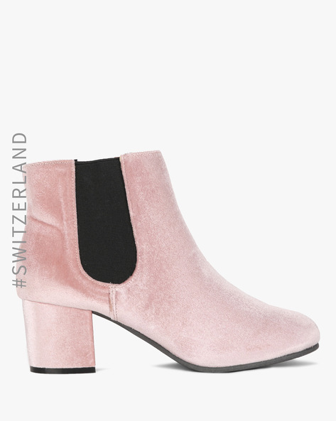 Textured Boots With Elasticated Gussets By TALLY WEiJL ( Pink )