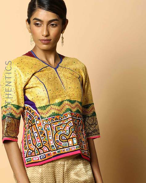 Kutch Embroidered Backless Blouse By Indie Picks ( Multi ) - 460103669001