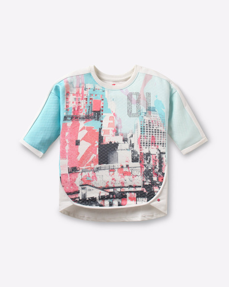 Quilted T-shirt With Graphic Print By POINT COVE ( White )