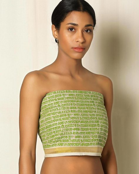 South Cotton Printed Blouse Fabric With Kerala Border By Indie Picks ( Green )