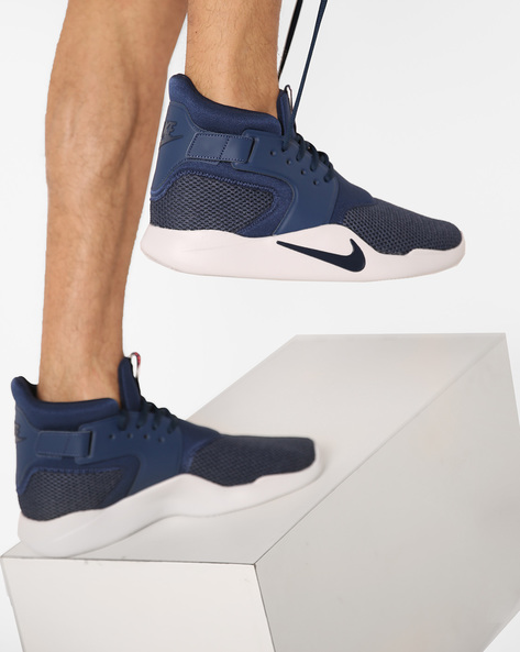 High-Top Casual Shoes With Lace-Up Fastening By NIKE ( Blue )