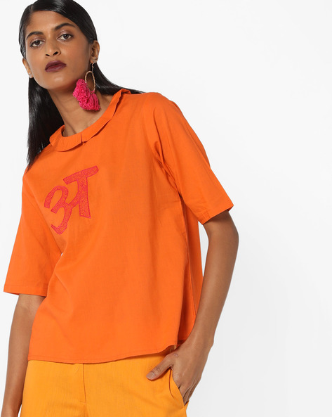 Panelled Top With Typographic Embroidery By AJIO ( Rust )