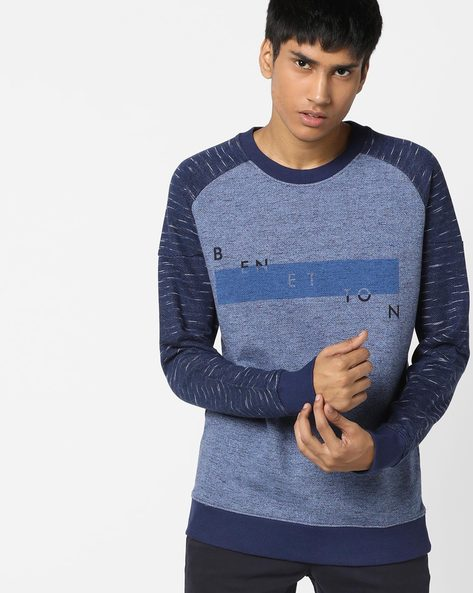 Sweatshirt With Contrast Sleeves By UNITED COLORS OF BENETTON ( Clear )