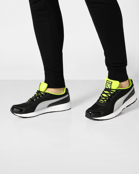 Ridge IDP Running Shoes By Puma ( Black )