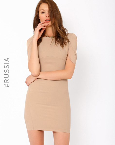 Tailored Dress With Pop-Over Back By Kira Plastinina ( Beige )