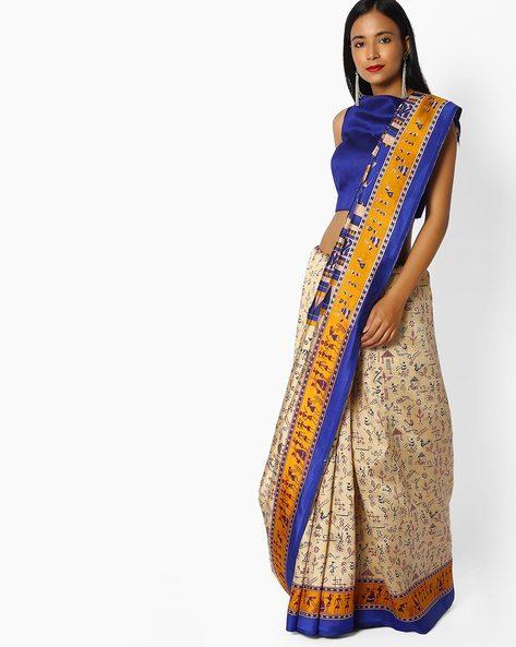 Tribal Print Bhagalpuri Saree With Contrast Border By Majestic Silk ( Blue ) - 460100270001