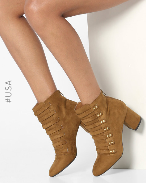 Ankle-Length Boots With Overlays By QUPID ( Brown )