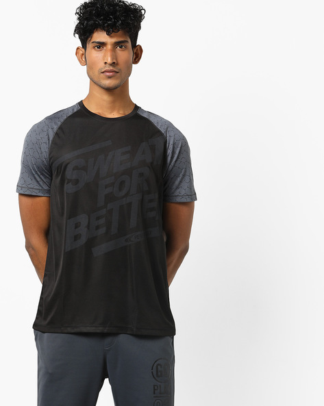 Typographic Print T-shirt With Contrast Sleeves By PERFORMAX ( Charcoal )