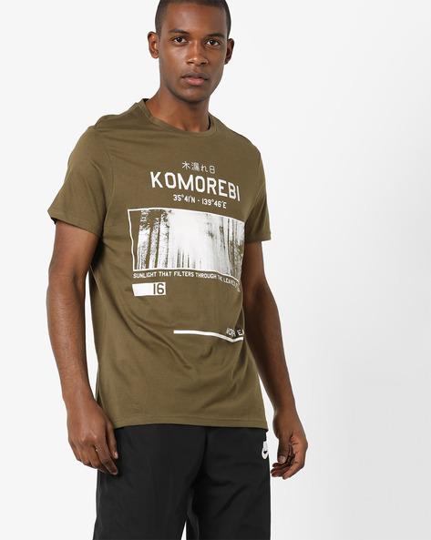 Graphic Print T-shirt By AJIO ( Olive ) - 460129712009