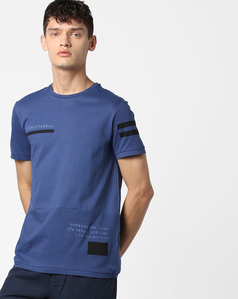 Panelled T-shirt With Placement Print By AJIO ( Navy )